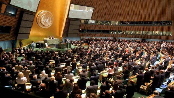 SEXAGESIMOPRIMERA ASAMBLEA GENERAL ONU